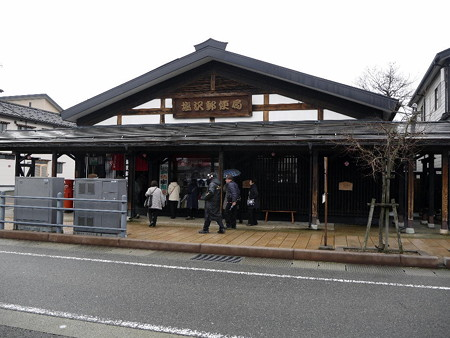 160315-05塩沢郵便局