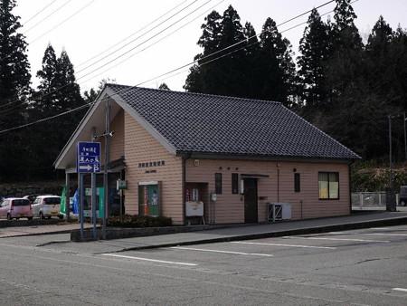 160316-01月岡温泉郵便局