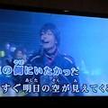 Photos: とうらぶ(゜д゜)