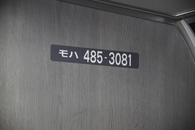 モハ485-3081