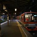Photos: 鞍馬駅ホーム