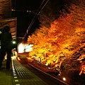 Photos: 貴船口駅02