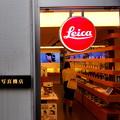 Photos: Leica <代官山>