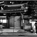 八幡山宗圓寺