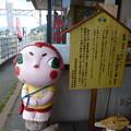 Photos: 会津田島駅