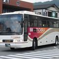 9508号車