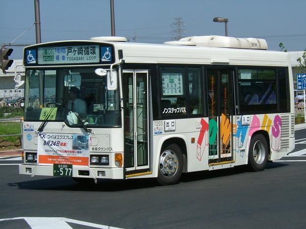 京成タウンバス T203