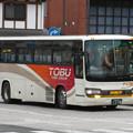 【東武バス】9740号車