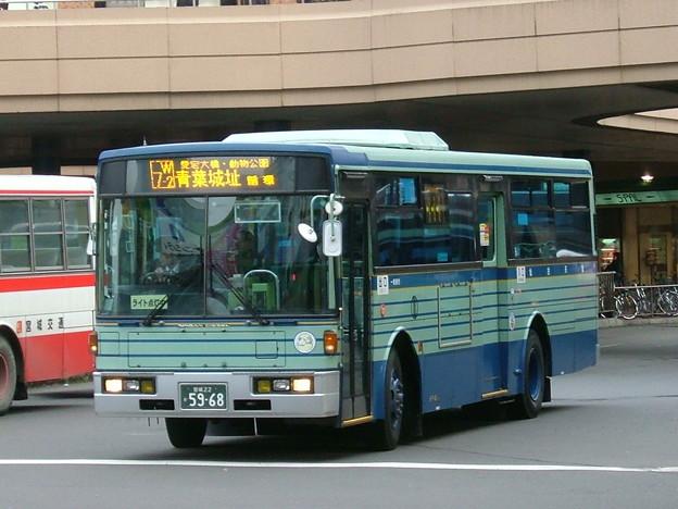 【仙台市交通局】 宮城22か5968