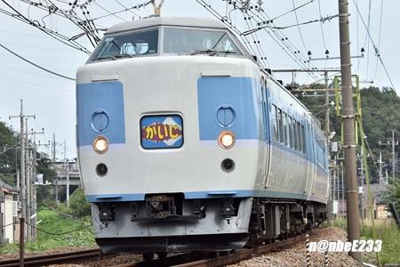 9053M 「かいじ183号」 189系八トタM50編成