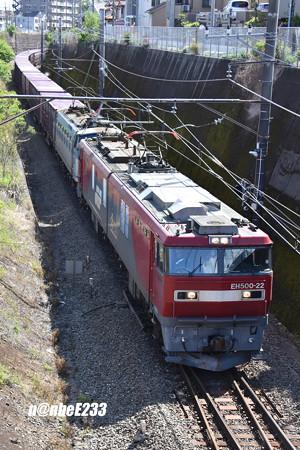 5097レ EH500-22+EF66 126+コキ