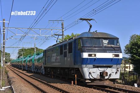 8079レ EF210-110+タキ12B(JP-8)