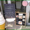 Photos: 加藤牧場 なに食べようか