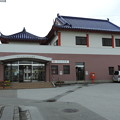 Photos: 中華風