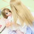 Photos: お姉ちゃん(3)