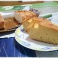 写真: パウンドケーキ(甘さ控えめ)