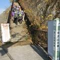 Photos: 1213阿武山3