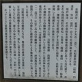 Photos: 0207斑鳩の里5龍田神社3