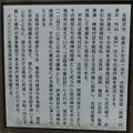 0207斑鳩の里5龍田神社3