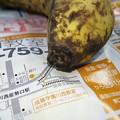 Photos: 【今日の味噌ズッペは高田渡の白湯です】~ねらほ。はいっ、おかげさんで今朝もおいしく、ぉぉきにごっそさ~ん♪みたいな(・∀・)1
