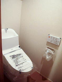 Photos: サングラータ広尾302~トイレ
