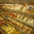 ナショナル~チーズ