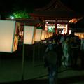 写真: 鎌倉ぼんぼり祭り0808tb