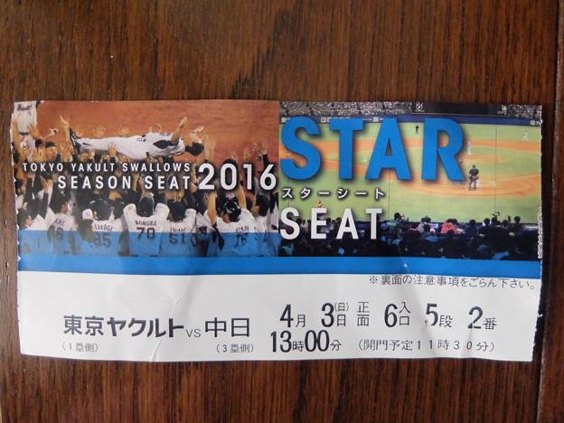 3日チケット