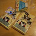 Photos: 100円ショップのマスキングテープ