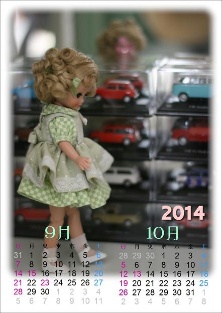 写真: ドールカレンダー201409-10