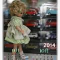 Photos: ドールカレンダー201409-10