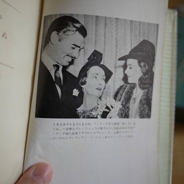 3人の写真