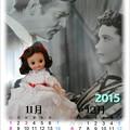 写真: ドールカレンダー201511-12