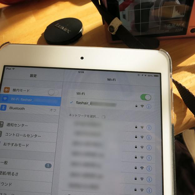 WiFiでFlashAirに接続