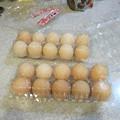 写真: 久しぶりのさくら卵20個入り
