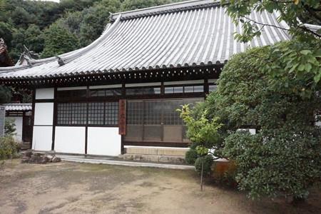 大山寺 - 2