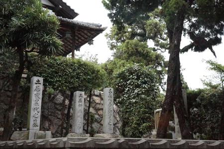 土居咲吾の墓 - 2