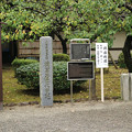 写真: 蘆花恒春園 (3)