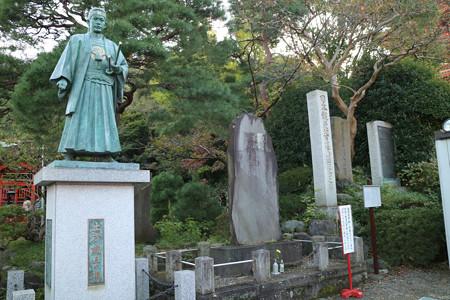 高幡不動尊金剛寺 (3)