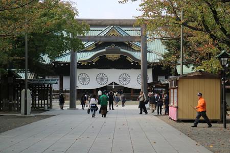 靖國神社 (1)