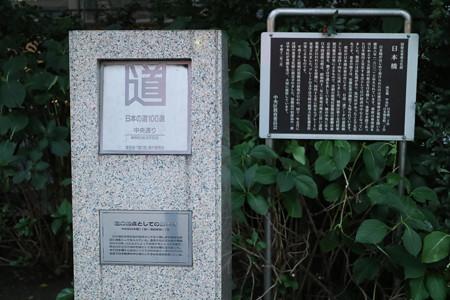 日本橋 (1)