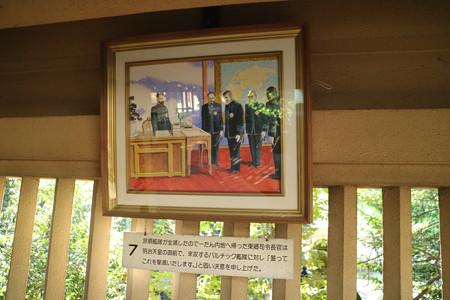 東郷神社 (6)