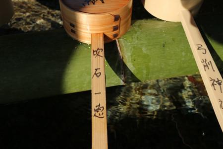 弓削神社 (1)