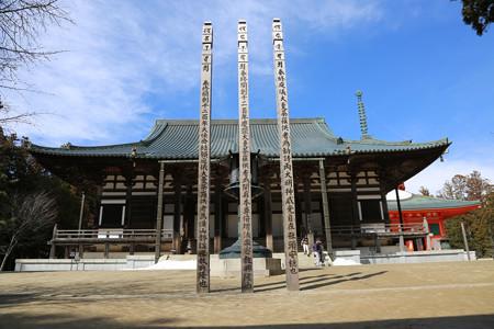 高野山壇上伽藍 (1)