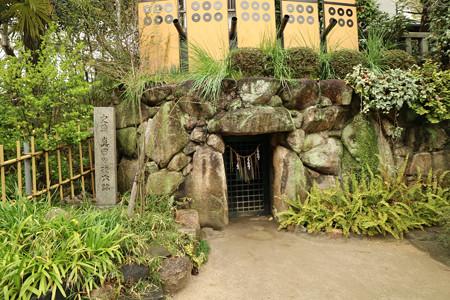 三光神社 (5)