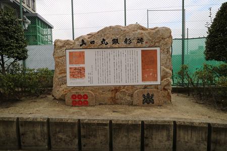 真田丸 (2)