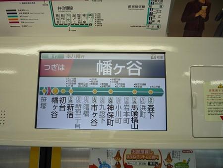 京王9000系のLCD(1)