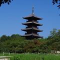 Photos: 吉備路 五重の塔