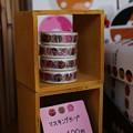 Photos: 桃太郎