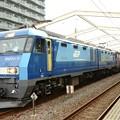 Photos: EH200-11牽引高速貨物89レ南流山中線停車